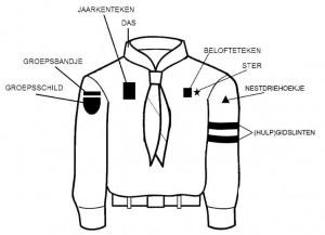 uniform_welp
